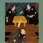 Het oog: Schrijvers over schrijvers. Auke Hulst over Yasunari Kawabata
