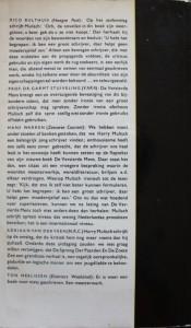 De versierde mens - Harry Mulisch, achterflap tweede druk