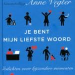 Poetry International 2015: poëzieleesles van Anne Vegter