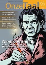 Onze Taal, Dimitri Verhulst