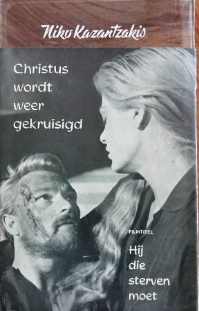 Christus wordt weer gekruisigd - Nikos Kazantzakis, filmeditie
