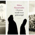 Hero Hokwerda: een toegewijd vertaler