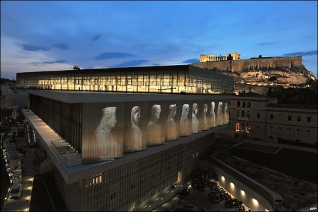Acropolis Museum, Athene