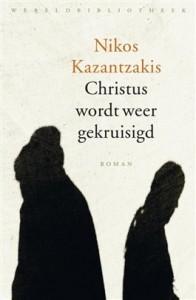 Christus wordt weer gekruisigd - Nikos Kazantzakis
