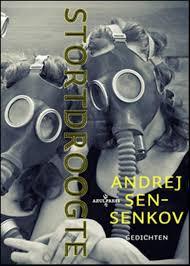 Stortdroogte - Andrej Sen-Senkov